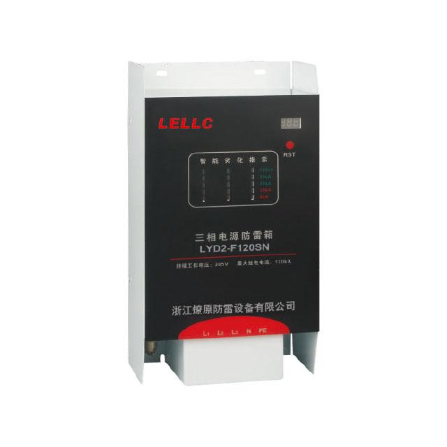 LYD2-F系列电源防雷箱(必威体育比分网址)